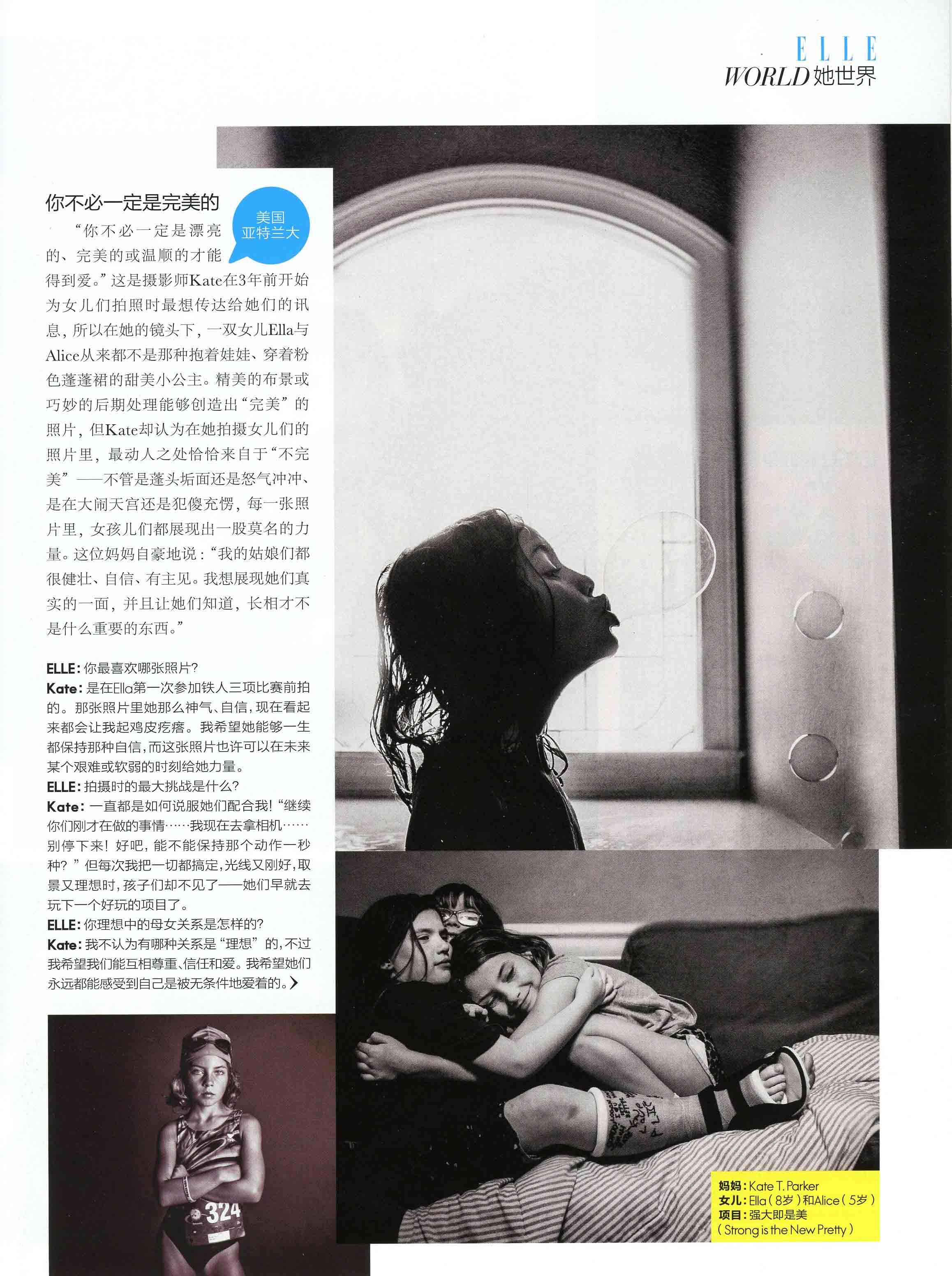 2014 Elle China No 14 pg 107